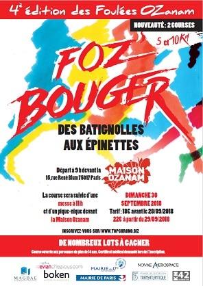 Foulées Ozanam - 4e édition @ Maison Ozanam | Paris-17E-Arrondissement | Île-de-France | France